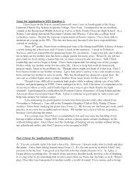 cover letter college admissions essay examples college admission