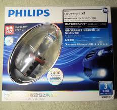 4runner fog light bulb h8 h11 h16 philips x treme ultinon led bulbs vs halogen fog light