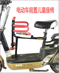 siege bebe scooter siege enfant pour moto 222119 fabuleux siege enfant pour scooter
