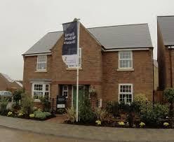 floor plan david wilson homes plans house design kevrandoz