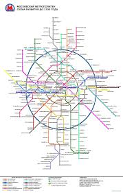 Moscow Metro Map by Maps Of Moscow Detailed Map Of Moscow In English Maps Of