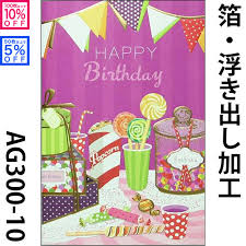 discount gift cards how and kyoto laku rakuten global market party 10 birthday cards buy chic