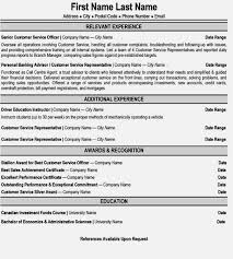 Bank Teller Resume Examples by Bank Resume Template Resume Samples Officer Resume Bank Teller