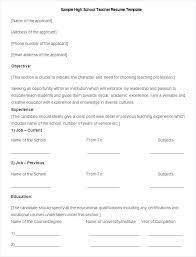resume format for teachers freshers doc holliday teacher resume template word format of for teachers freshers