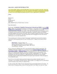 invitation letter format for dinner party wedding invitation sample