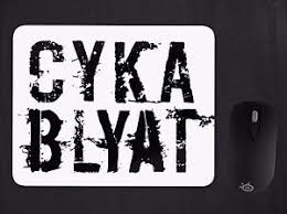 White Russian Meme - cyka blyat mouse pad 9x7 mousepad white funny cs russian pc go