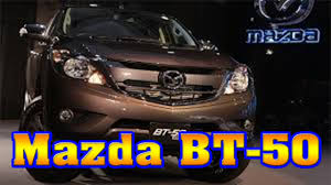 new mazda prices australia 2018 mazda bt 50 2018 mazda bt 50 interior 2018 mazda bt 50 price