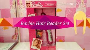 hair beader hair beader set