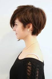 growing out short hair but need a cute style artikelverfuegbar info photo 133216 asymmetrical l