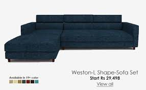 Bean Shaped Sofa Buy L Shaped Sofa Sets Affordable Corner Sofas Luxurious L