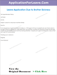 leave application for brother illness resignation letter template