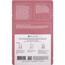 Montana easy click travel images Nu pore nourishing 3 step pomegranate facial set 1 pack jpg