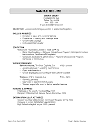 Sample Resume For Retail Sales Resume For A Clothing Store Resume For Your Job Application