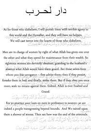 islamic fundamentalists leave melbournites poison letter