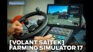 siege volant xbox 360 farming simulator 17 2017 avec le volant saïtek