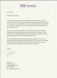Resume Objective For Preschool Teacher Letter Of Recommendation For Student Letter Pinterest