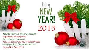 best new years cards best happy new year 2015 greetings cards collection