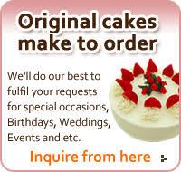 cake order cake fuji japanese bakery