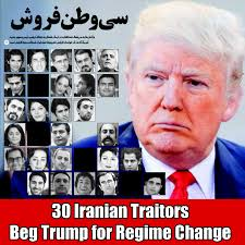 Syrian Iranian Relations 1979 2013 Thinking Politics by 30 Iranian Fools Outside Trump Tower Begging For A Regime Change