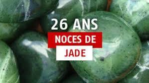 26 ans de mariage 26 ans de mariage idées cadeaux pour fêter les noces de jade