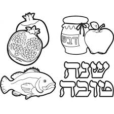 Jewish New Year 2016 Image Pictures Coloring Pages Cliparts Rosh Hashanah Colouring Pages