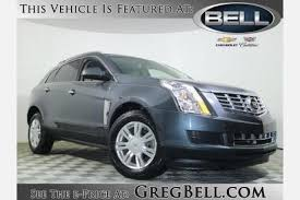 2013 cadillac srx towing capacity used cadillac srx for sale in jackson mi edmunds
