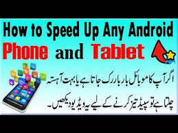 speed up android phone how to speed up my android phone or tablet secret tricks