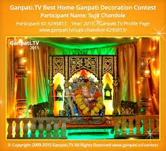 Home Ganpati Decoration Sujit Chandole Ganpati Tv