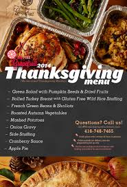 order thanksgiving dinner