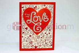 archies to my only love greeting card