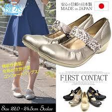 Black Comfort Shoes Women S Mart Rakuten Global Market First Contact Made In Japan Pumps