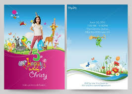 template classic birthday invitation card design in india with
