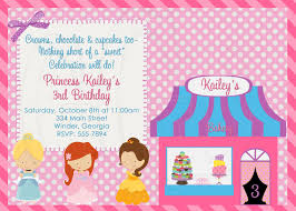 Princess Birthday Invitation Cards Princess Bakery Birthday Invitation Digital File
