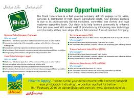 Job Resume With Experience by Agri Jobs In Bio Track Kissandhurti U2013 Agrihunt