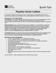 First Year Teacher Resume Examples Example Cv Templates Word Cover Letter Examples For Resume It Jobs