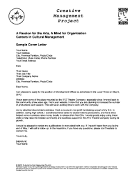 sample cover letter office manager position fillable u0026 printable