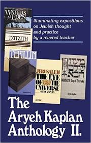 aryeh kaplan books the aryeh kaplan anthology ll aryeh kaplan 9780899068688