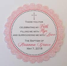 baptism favor christening favors baptism favors communion favors