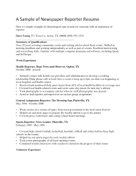 effective resume exles effective resume sle for newspaper reporter position