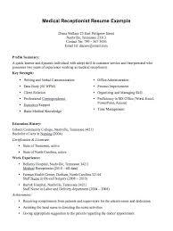 teacher resume professional skills receptionist healthcare receptionist resume e objective exles for