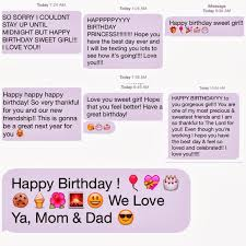 Best 25 Text Message Meme - best 20 birthday text message thinking meme