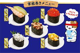kit cuisine japonaise organisez des soirées sushi avec vos amis grâce à ce nouveau jouet