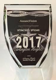 arlington lexus arlington heights il eye doctor in arlington heights glenview barrington assurevision
