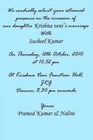 wedding invitations for friends 31 indian wedding invitations wording for friends vizio wedding