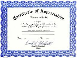 softball certificate templates free best business contracts