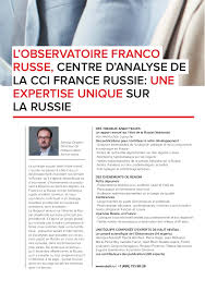 chambre de commerce franco russe cci russie