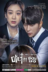 dramanice jugglers ep 5 watch witch s court episode 1 online at dramanice like pinterest