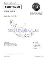 100 craftsman lawnmower manuals craftsman 5 5 hp 21