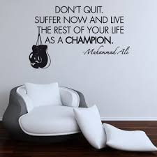 famous quote wall stickers muhammad ali boxing wall sticker quote famous quote wall stickers muhammad ali boxing wall sticker quote wall chimp uk