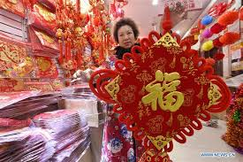 what to buy for new year buy lunar new year decorations at market in yinchuan nw